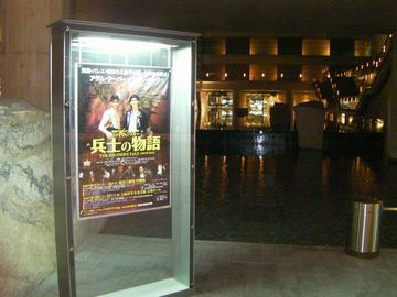 Heishi_poster01_2