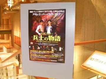 Heishi_poster02_2