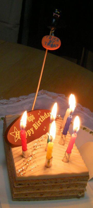 Birthday20091005