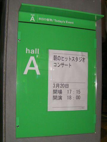 Board_halla