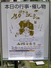 Shinyuriart11_3
