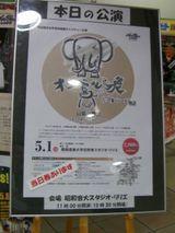 Yamaneko02