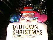 Midtown2011120907