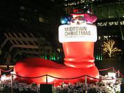 Midtown2011120910
