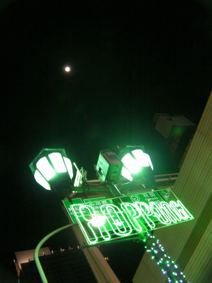 Midtown2011120912