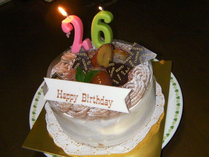 26thbirthdaycake