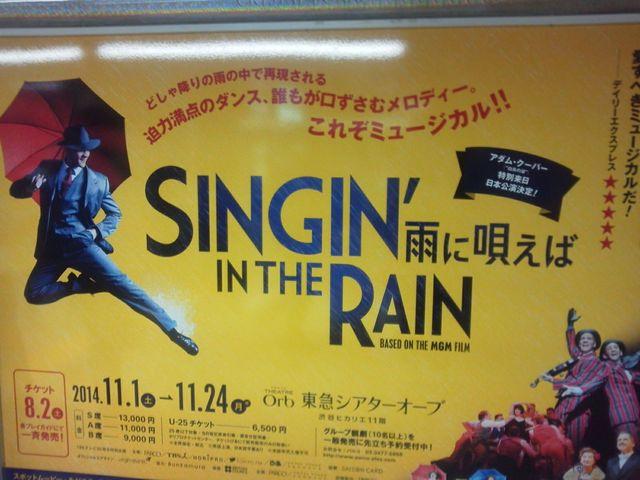 20140724_singin_shinjuku03